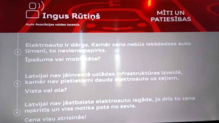 Audi e-tron pasākuma apskats 12