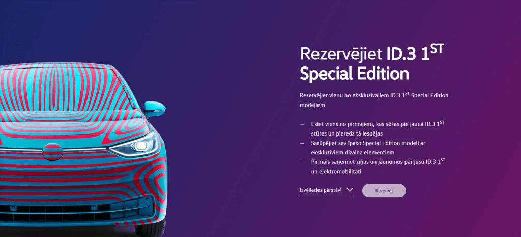 Rezervē-ID.3-1st-Special-Edition