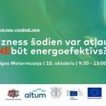 Energoefektivitātes forums