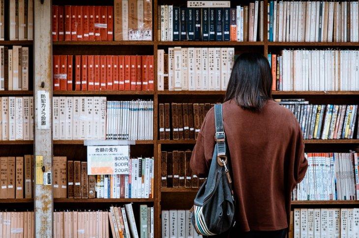 Grāmatu skapis