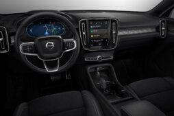 Volvo strauji elektrificēs piedāvājumu. Sāk ar XC40 4