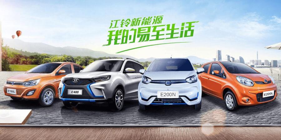 Renault Ķīnas reklāma