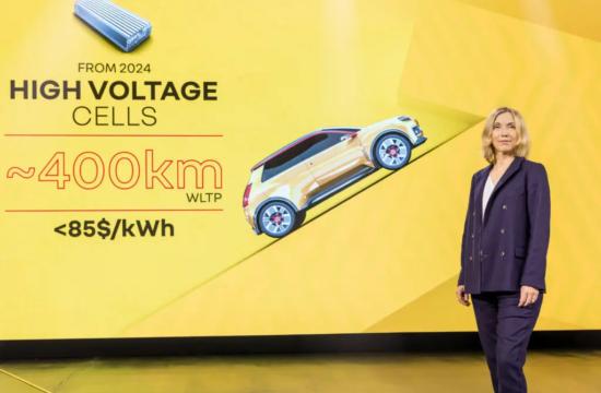 Renault eWays konferences fragments
