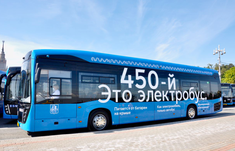 Elektriskais autobuss Maskavā